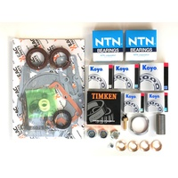 transfer Box Overhaul Kit LT230 KC810